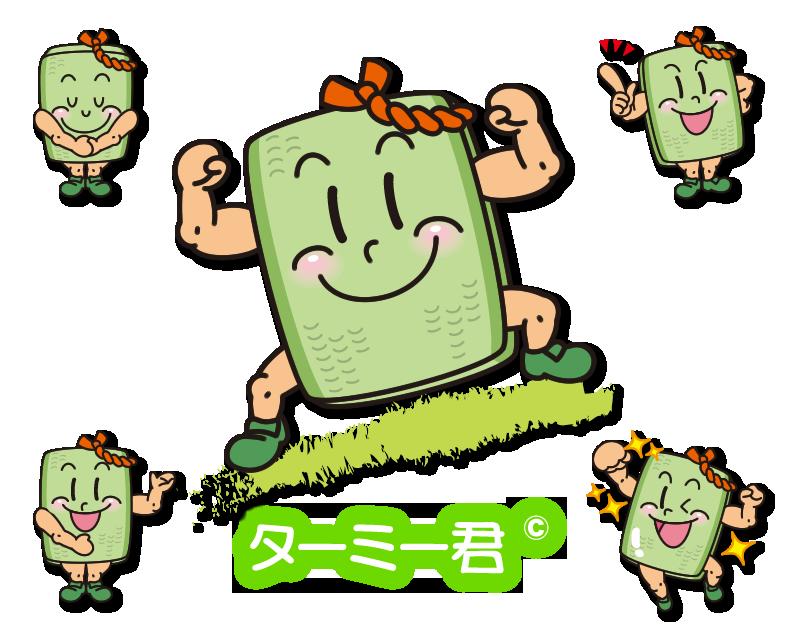 ta-mi-kun